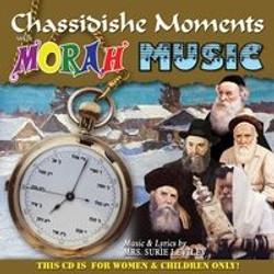 Chassidishe Moments