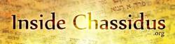 Classes by Rabbi Y Paltiel