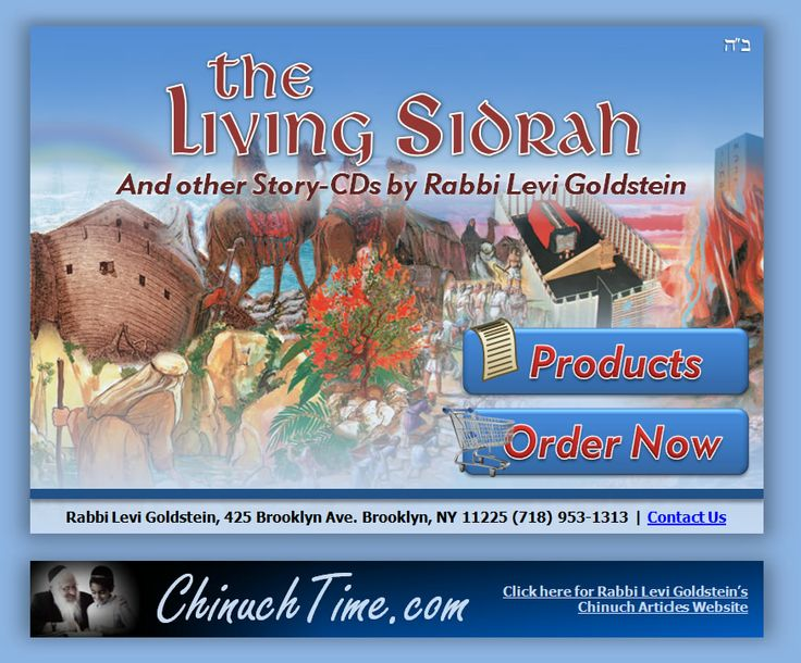 The Living Sidrah