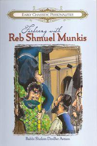 Reb Shmuel Munkis