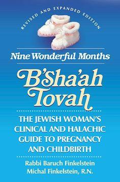 B'Sha'ah Tovah
