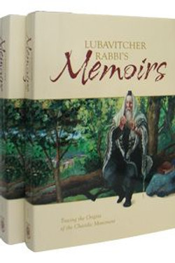 Lubavitcher Rabbi`s Memoirs