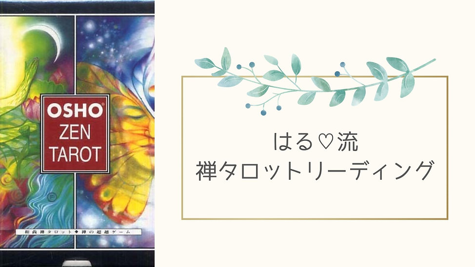 Cream and Gold Wedding Anniversary Anima