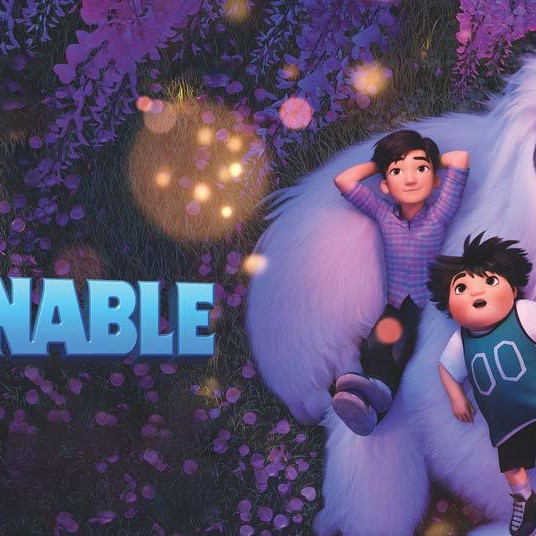 Family Movie Night (Rescheduled!)