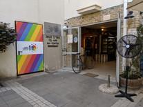 Czego Polska może nauczyć się od społeczności LGBT+ w Izraelu?