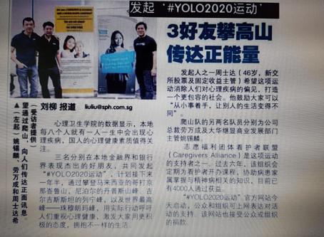 新明 helping raise awareness to the wider community