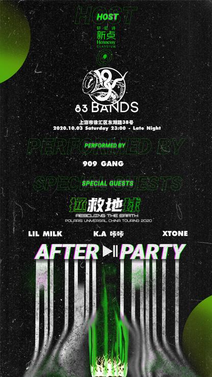 Polaris China Touring 2020 (After Party)