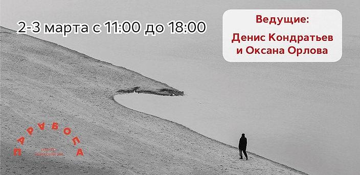 seminar_20190302_n.jpg