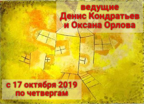 DK-OO-group-2019-2020.jpg