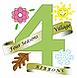 Four Seasons Village