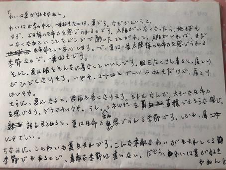 タイ語のお勉強がはかどらにゃい