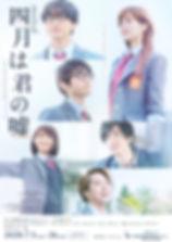 kimiuso_h1.jpg