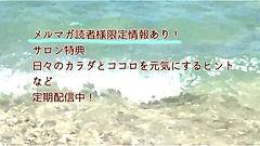 メルマガ用_edited.jpg