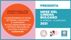 Mese del cinema bulgaro all'Università degli Studi di Napoli L'Orientale