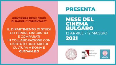 Mese del cinema bulgaro all'Università degli Studi di Napoli L'Orientale