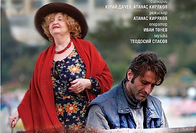 svelare-salome-film