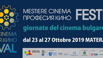 Mestiere Cinema Festival / Matera