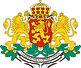 stemma Bulgaria2.png.jpg