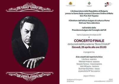 Concerto finale dei borsisti dell'Accademia Boris Christoff