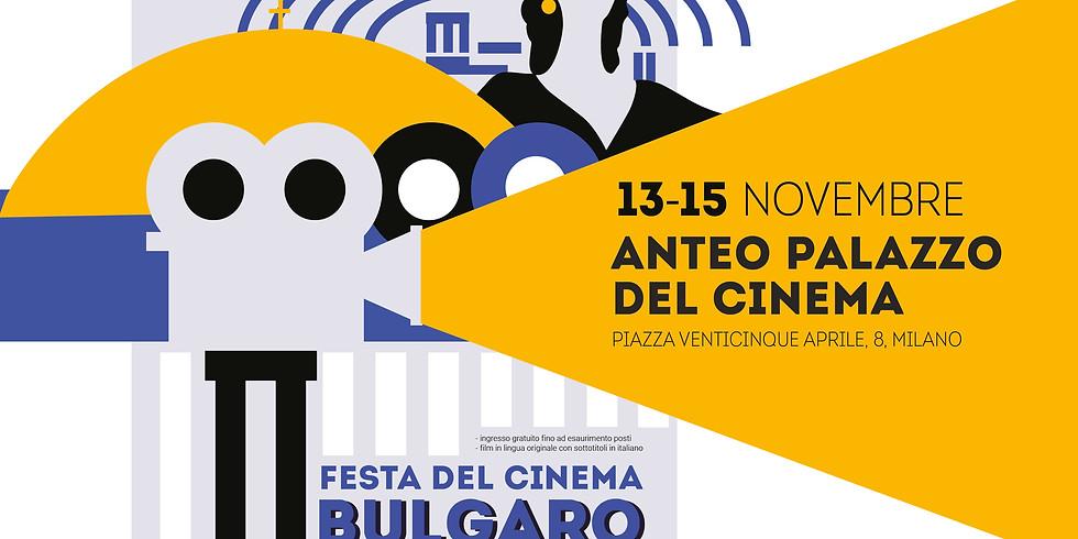 Festa del cinema bulgaro - II edizione Milano