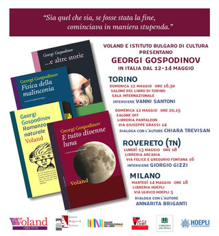 Georgi Gospodinov in Italia