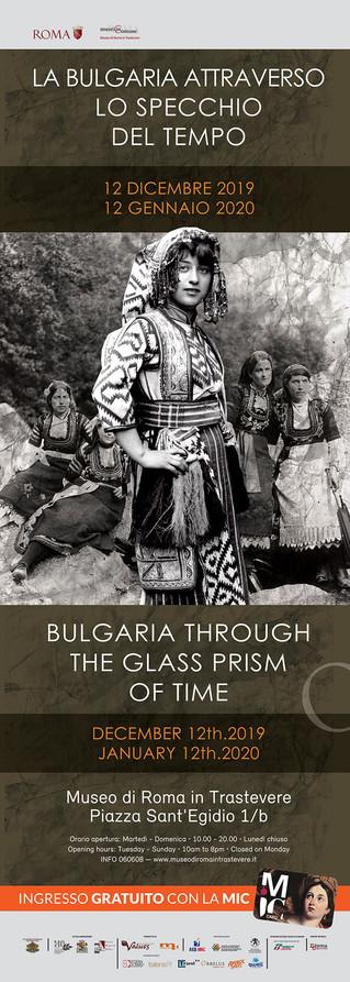 """Mostra """"La Bulgaria attraverso lo specchio del tempo"""""""