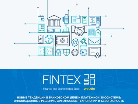 FINTEX SUMMIT 2020 – ONLINE