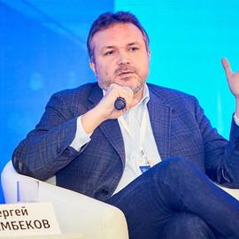 Сергей Алимбеков