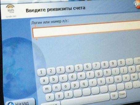 Комментарий Ассоциации об обсуждаемой в СМИ ситуации с приказом Минфина России  № 107н