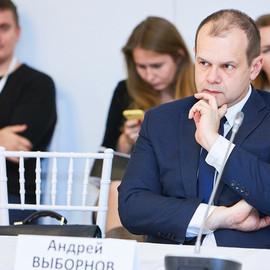Андрей Выборнов