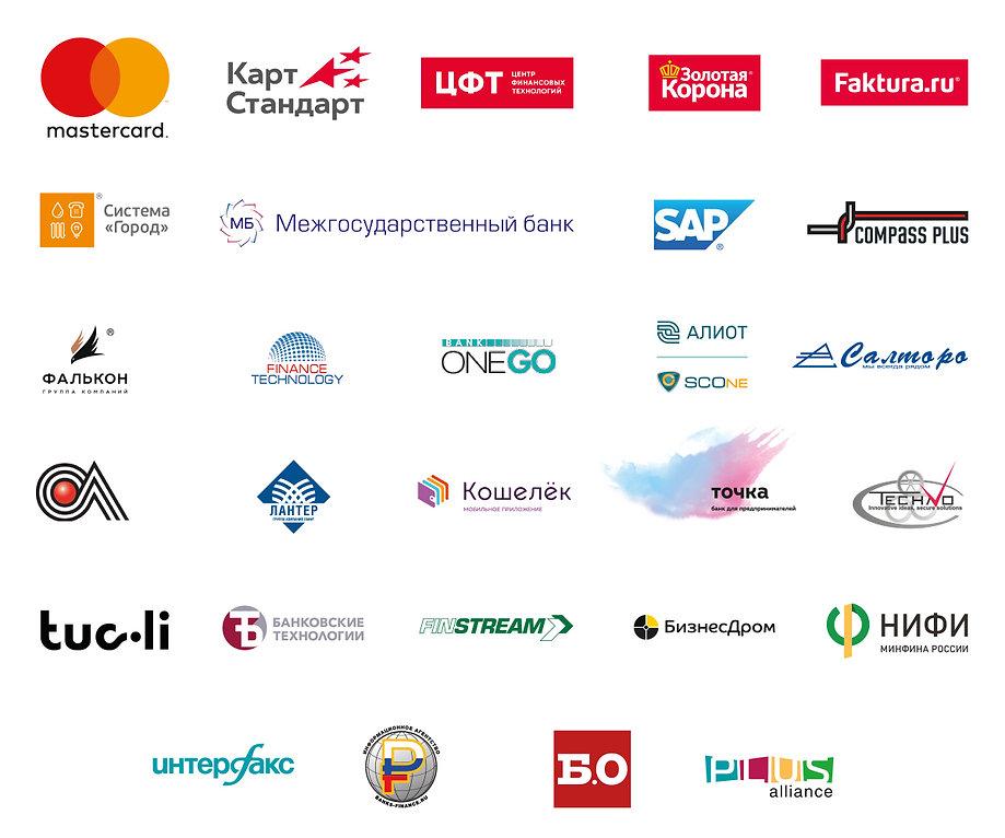 лого компаний на сайт.jpg