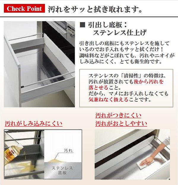 Aプラン キッチン クリナップ 引き出し HP素材.jpg