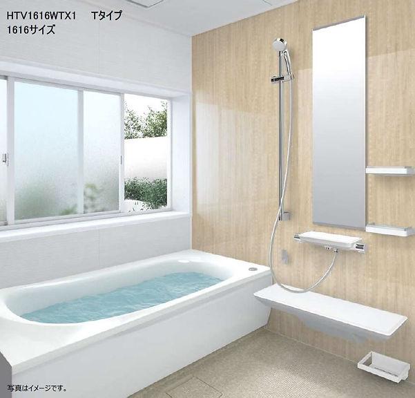 Aプラン 浴室 TOTO HP素材.jpg