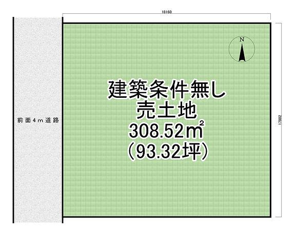 清滝中町 区画図 寸法 0610.jpg