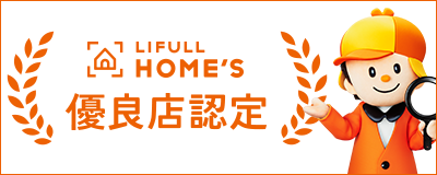 homes_certification_400x160.png