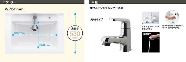 Bプラン 洗面台 設備② HP素材.jpg