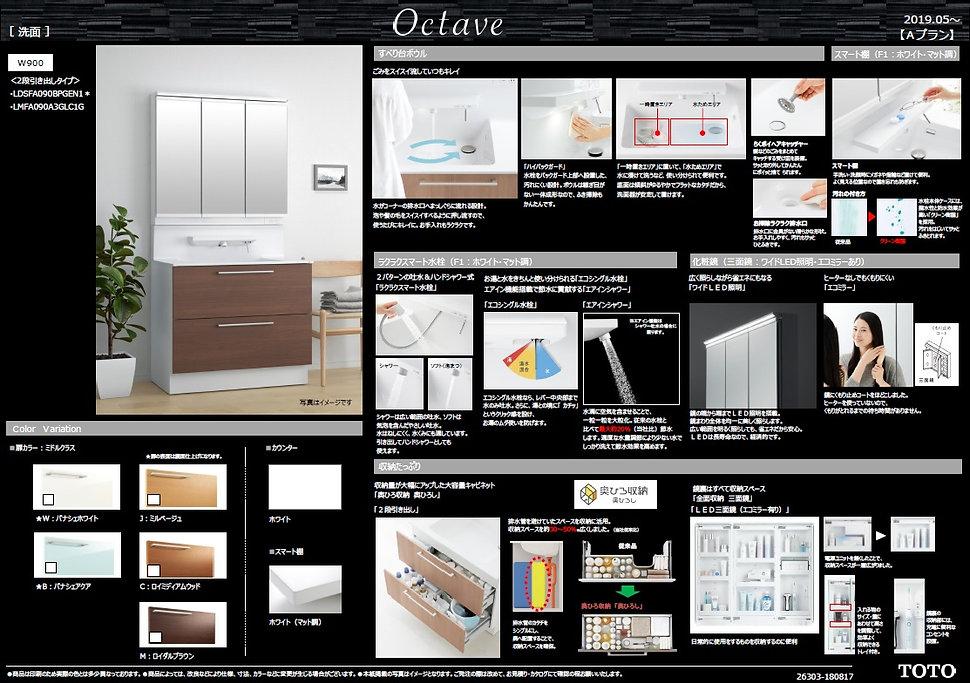 TOTO 洗面台 ㏋素材.jpg