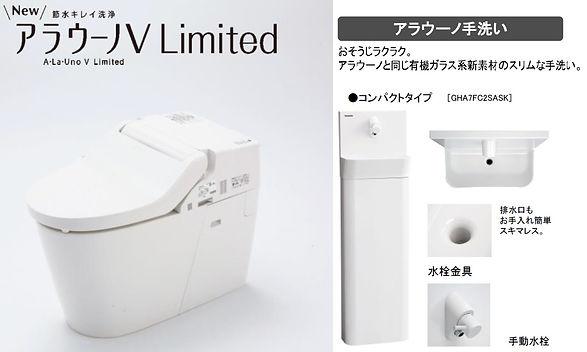Bプラン トイレ HP素材.jpg