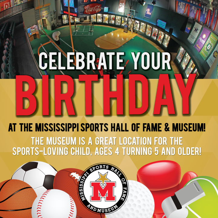 MS Sports Hall of Fame & Museum