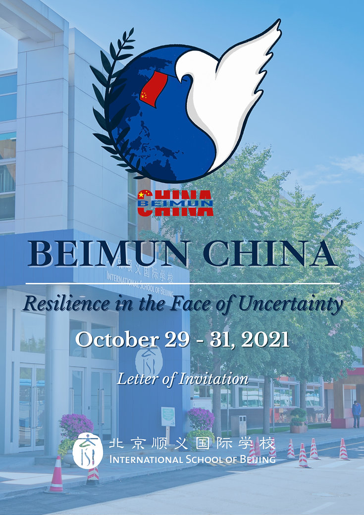 BEIMUN CHINA Letter of Invitation cover(