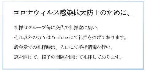 スクリーンショット (9).png