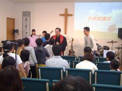 岡山子供祝福式