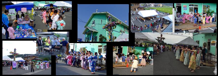 十字架祭.png