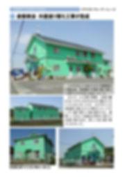 201905号倉敷教会外壁塗装完成_imgs-0001.jpg