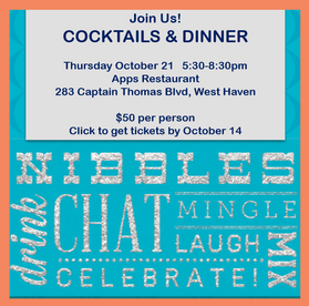 ODTC Cocktail Party...the Event of the Year! October 21. (RSVP by Oct. 18)
