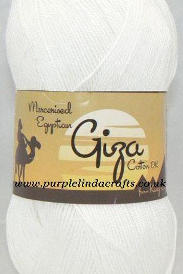 King Cole Giza Cotton DK