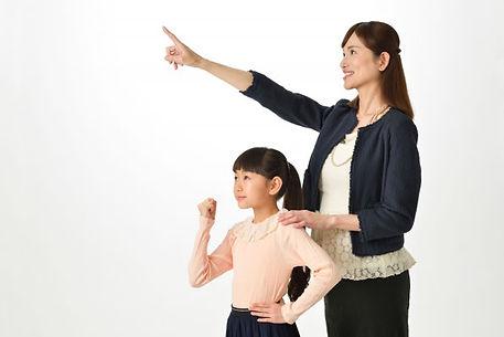 覚王山アカデミア 小学校受験専門個別教室