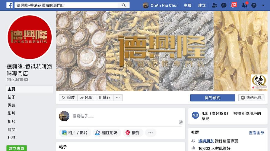 Facebook運營