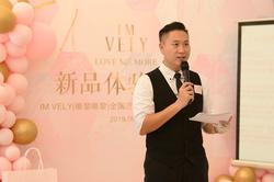 VelyVely新品體驗派對-廣州首站