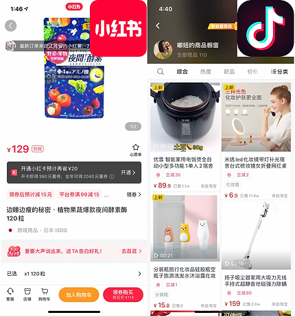 WeChat 圖片_20200517021001.png